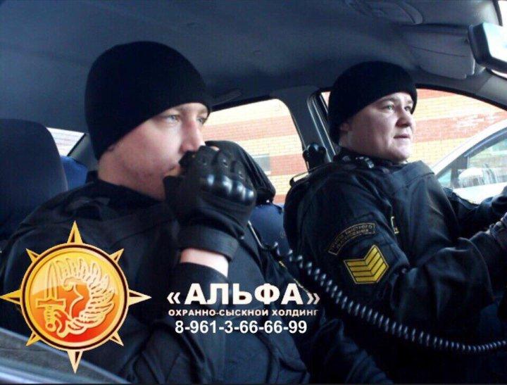 Персональный охранник водитель без лицензии