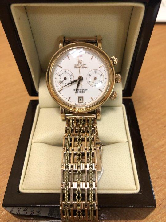 Время стоимость часов золотое стоимость часа работы от оклада как посчитать