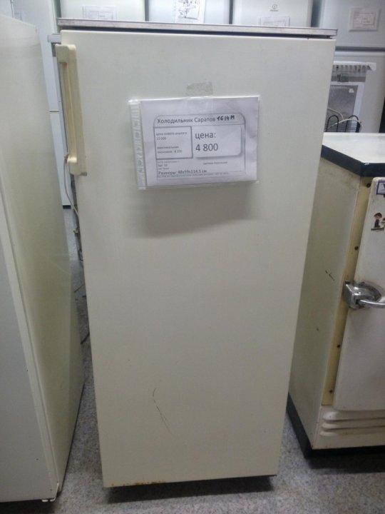 Холодильник beko 327120 отзывы