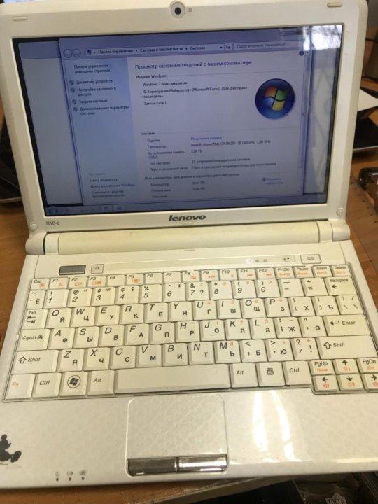 Lenovo S10-3 драйвера Windows 7 64 bit WiFi - Pal