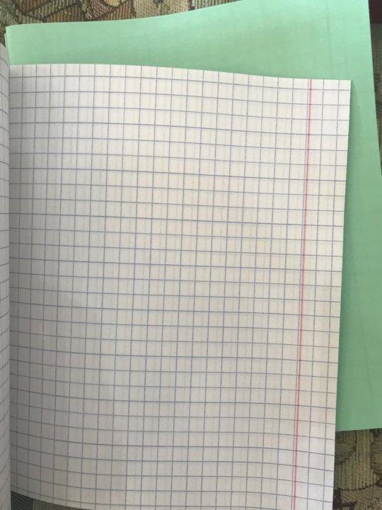 Картинка тетрадь в крупную клетку