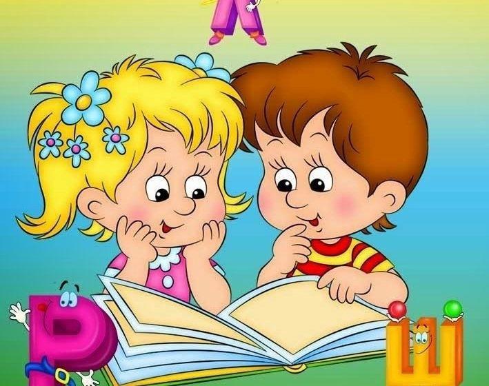Картинки логопеда и ребенка