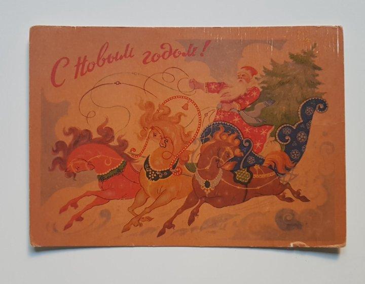 Советские открытки 1960, букет