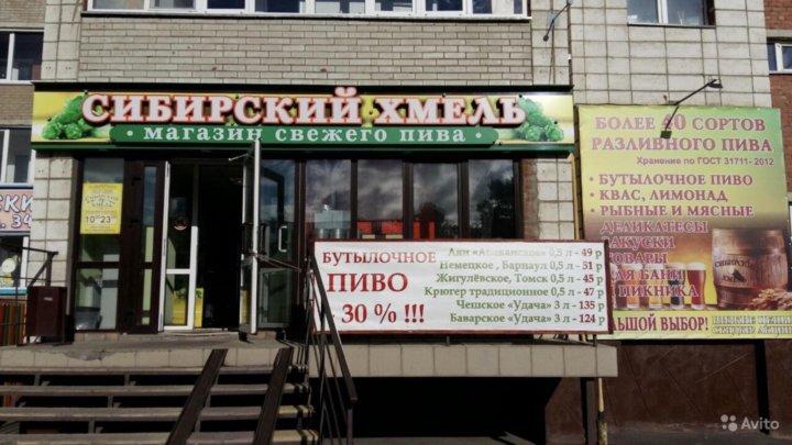 566a1578aeda1 Магазин разливного пива – купить в Омске, цена 350 000 руб., продано ...