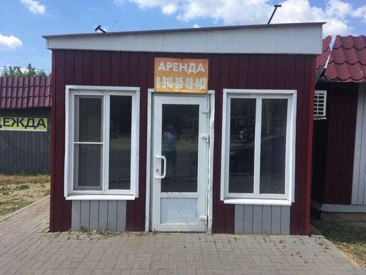 Тамбовская Область Магазин