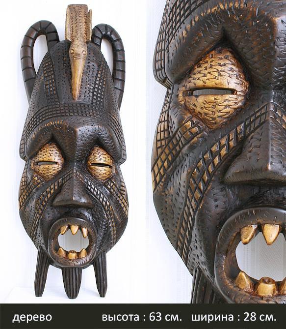 Африканские маски из дерева фото значение