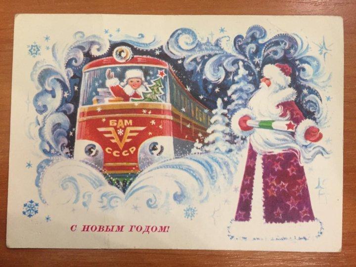 сколько стоят открытки советских времен этом случае