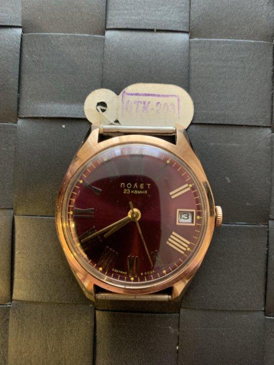 Золотые хочу часы полет продать ломбард часа сайт 24