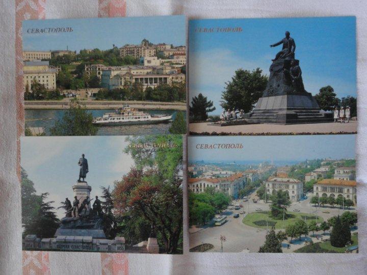 Открытка фото, открытка севастополь и москва