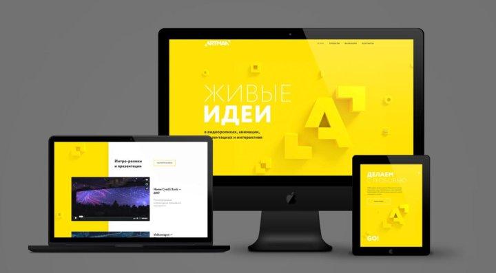Создание сайтов в щелково и фрязино компания энергия развития сайт