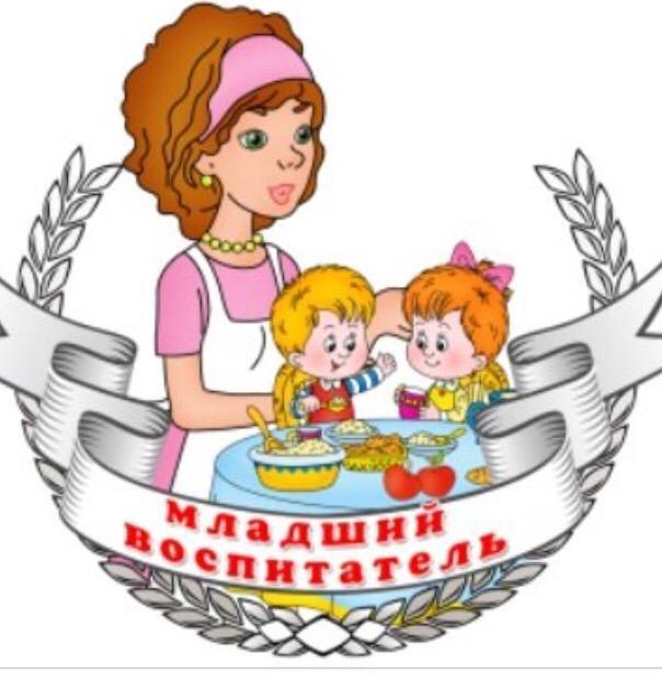 Детские картинки завхоза детского сада