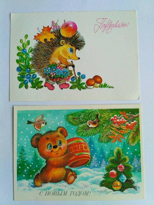 Открытка жебелева, открытки