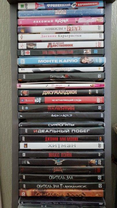 купить 3d диск с фильмами