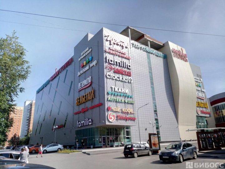 Какие Магазины Есть В Столице