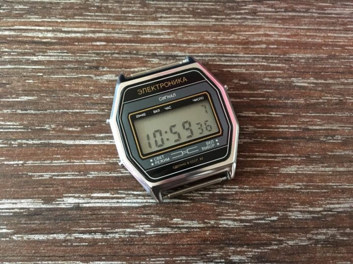Электроника ссср продам часы швейцарских комиссионный часов ломбард