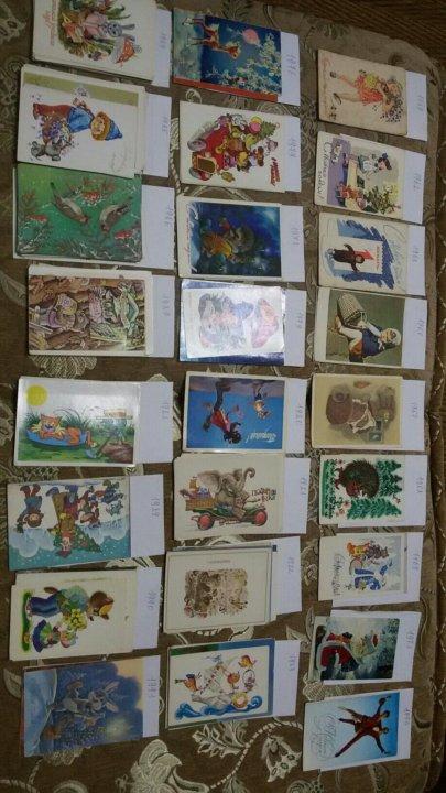 Сколько стоит открытки ссср 1984