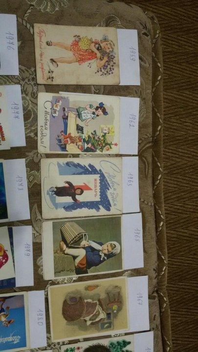 Сколько стоит открытки ссср 1984, фотографиями