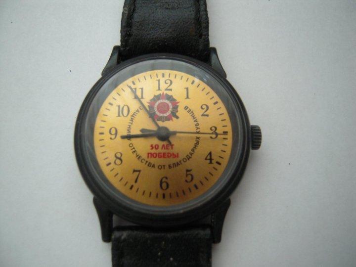 Юбилейные часы продам часов калуге скупка в