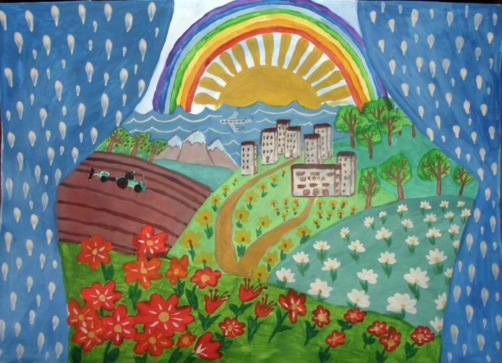 Картинки на тему мой город моя страна моя планета