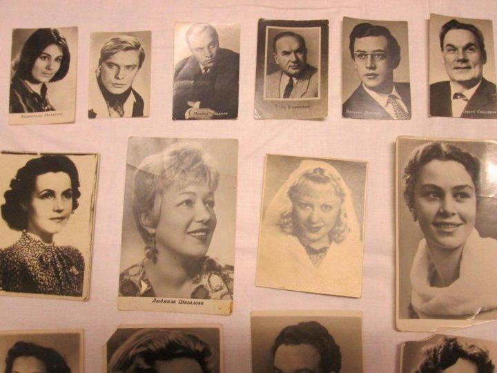 Продам советские открытки с артистами, про