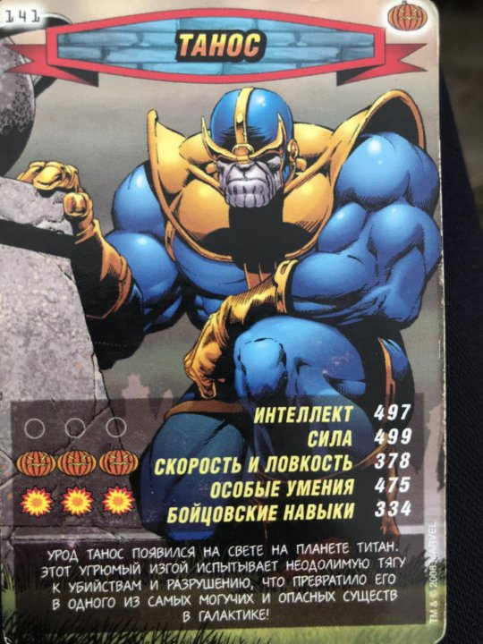 Картинки карточка человек паук герои и злодеи