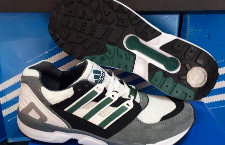 Adidas torsion equipment support 1991