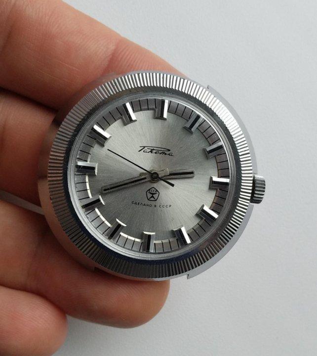 Механические стоимость часы ракета скачать бесплатно ломбард 1с