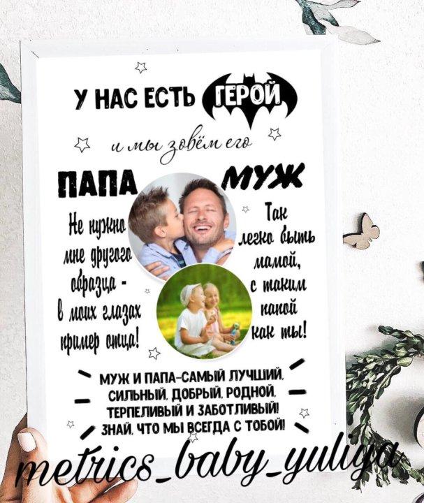 Картинка с днем рождения муж папа дедушка