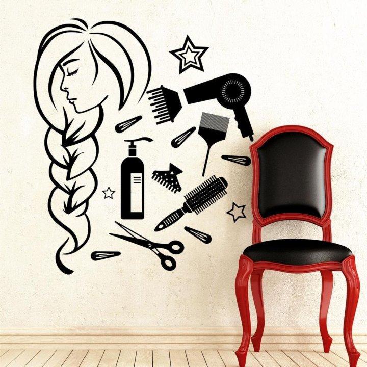 картинка шаблон парикмахер предлагаем другой