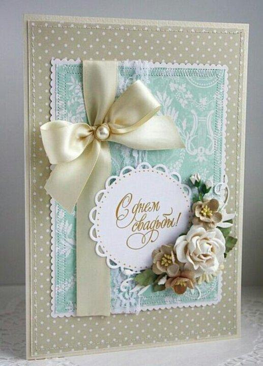 Марту своим, свадебная открытка внутри
