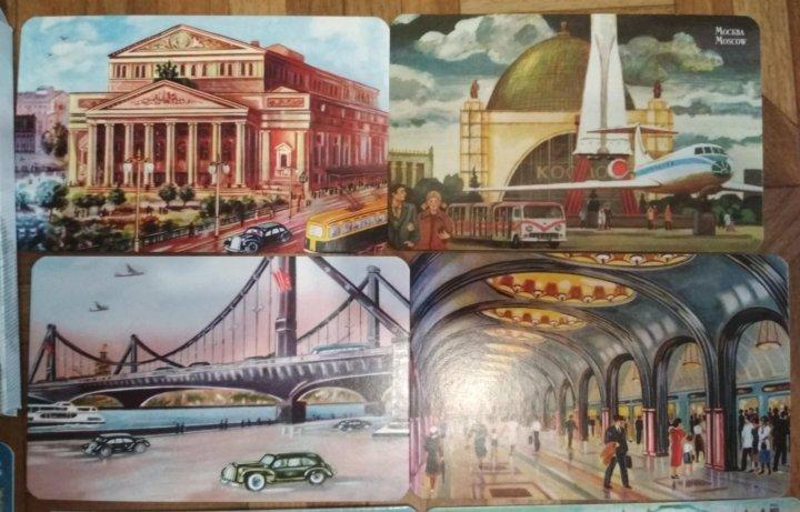 Хорошего дня, даринчи набор 100 открыток