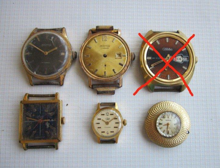 Часы ссср продать старые екатеринбурге скупка часов ссср в