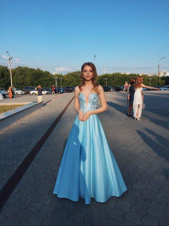 Купить Платье На Выпускной В Чебоксарах