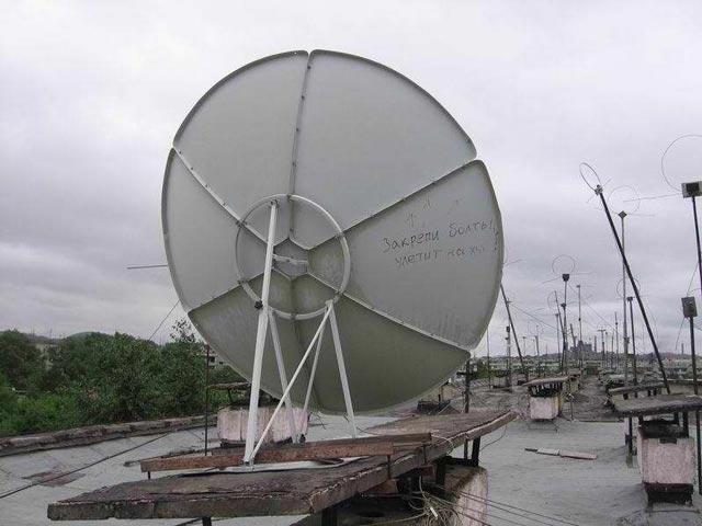эллиптическая антенна фото вручается