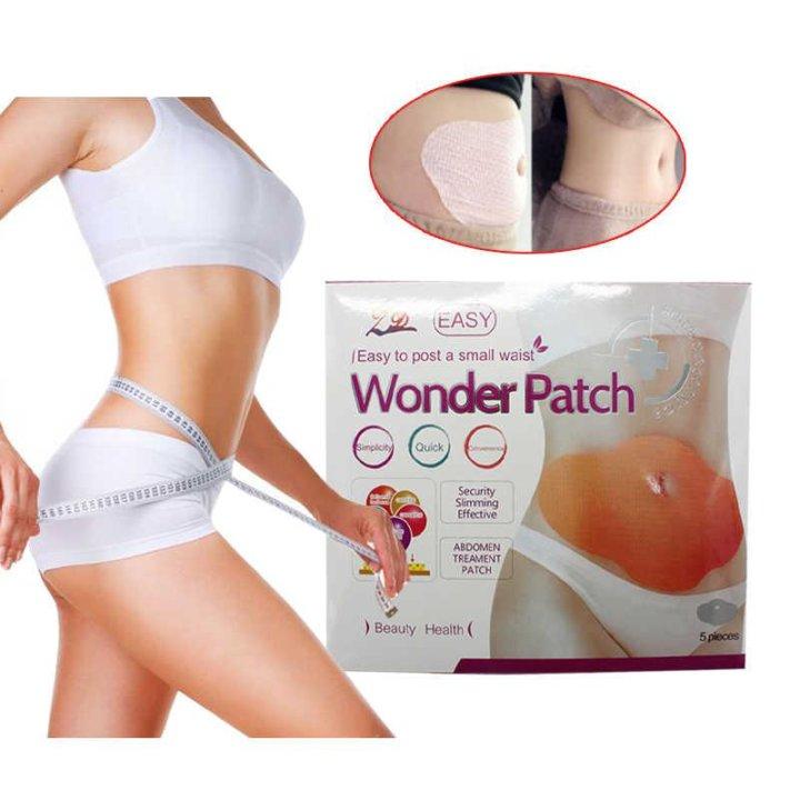 Патчи для похудения WonderPatch в Магадане