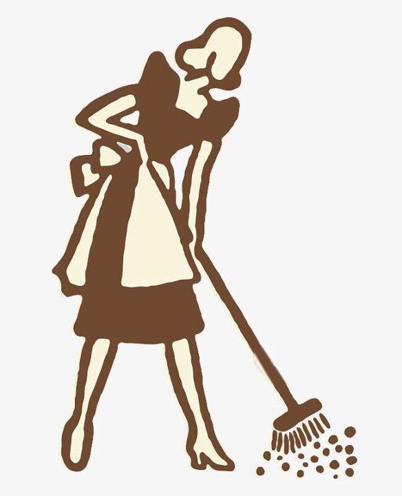 Открытка февраля, прикольные картинки для уборщицы
