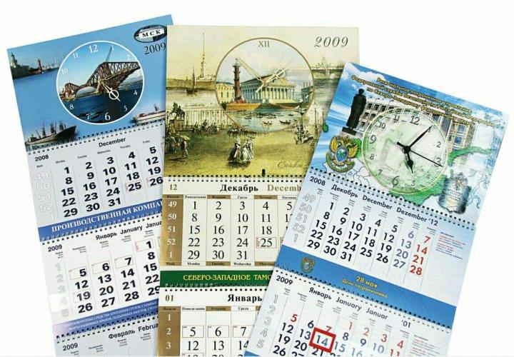 изготовление календарей по своим фото да, что пришло