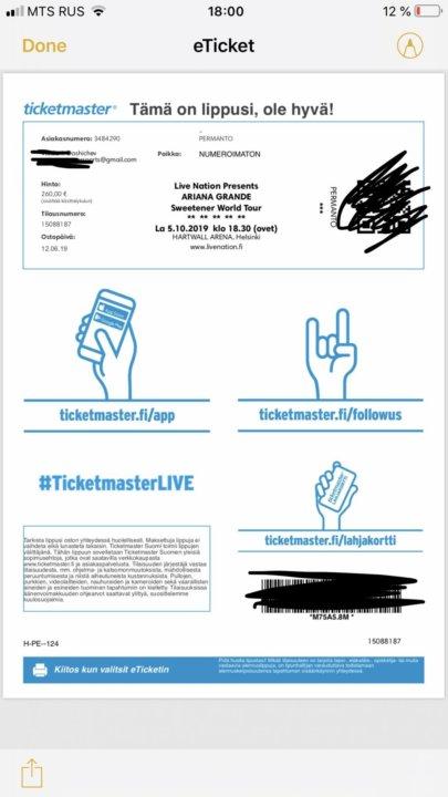 билет на концерт арианы гранде цена
