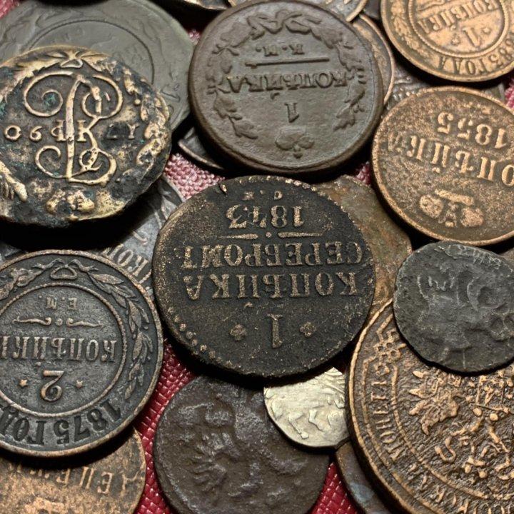 Фото оригинальных царских монет