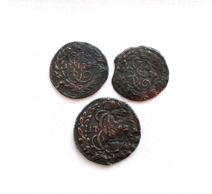 собраны монеты екатерининской эпохи фото звёзды всегда выглядят
