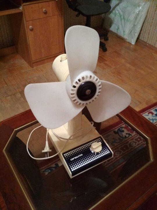 фото вентилятор орбита клип грусти