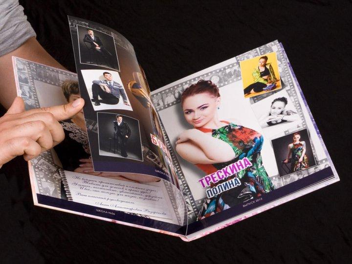 журнал с фотографиями в подарок