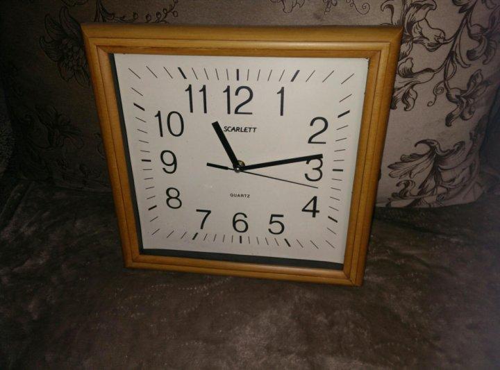 Продам часы красноярск стоимость часа падва генрих