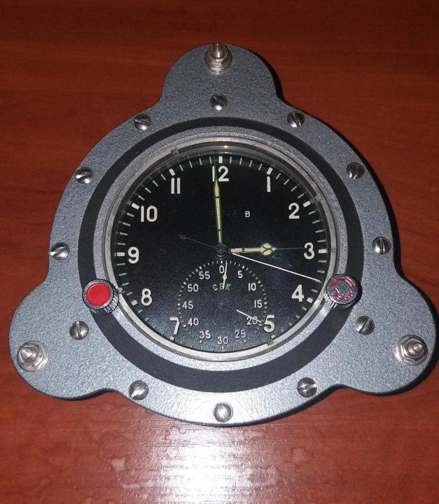61чп продам часы часовлучь скупка