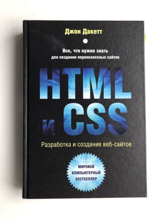 Создание веб сайтов книга приказ в доу о создании сайта