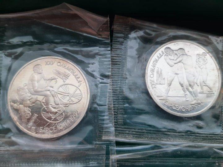 Фото гурта монет олимпиада в барселоне