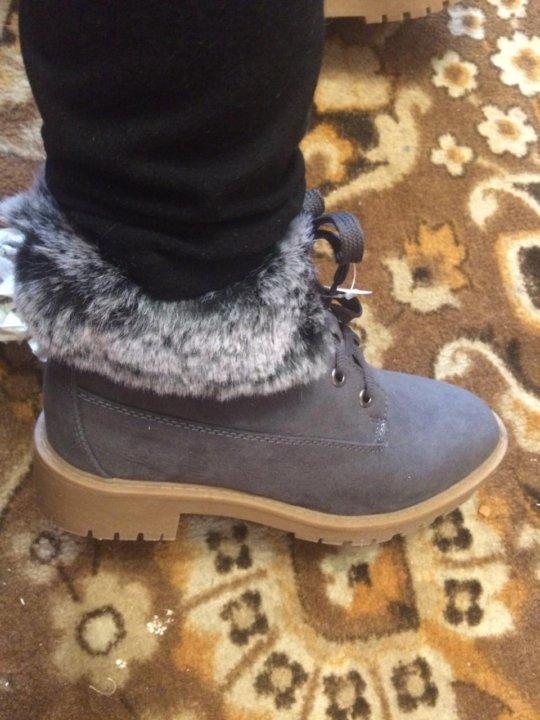 Женские ботинки avon украина 07796 где купить в казани черный жемчуг косметика