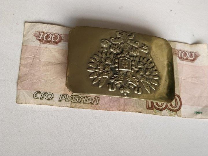 Пряжки царской армии россии фото