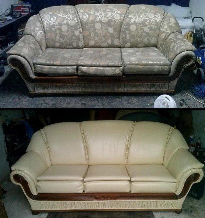 реставрация мягкой мебели фото до и после скорее всего
