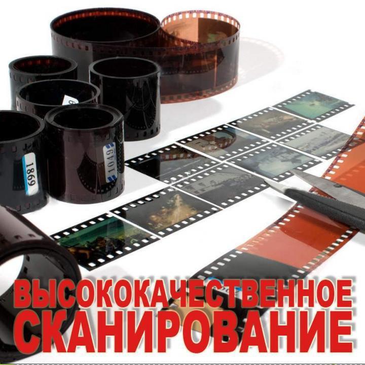 основные характеристики фотопленки и матрицы как